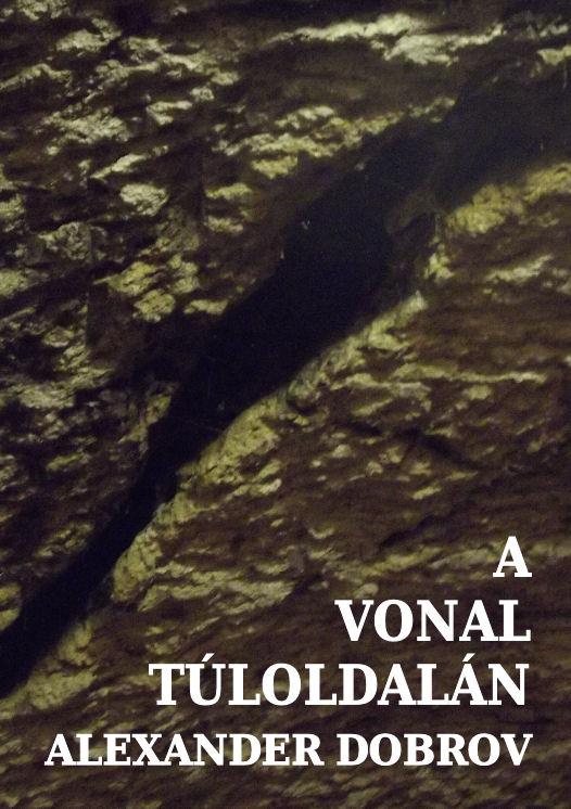 alexander_dobrov_a_vonal_tuloldalan_borito_jó